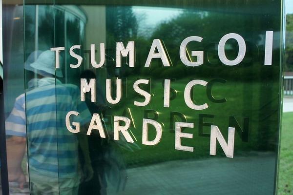 TUMAGOI MUSIC GARDEN