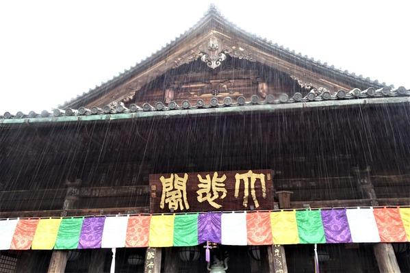 長谷寺 国宝 本堂