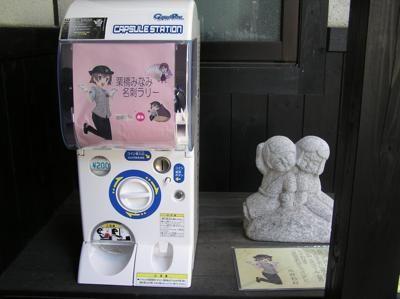 PC250568s