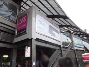 メトロブス駅 〜外〜