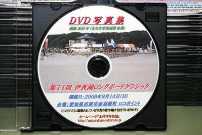 2008北村賞