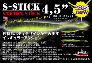 s-stick-pop