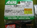 IMGP0635