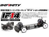 infinity_if14