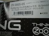 IMGP0032