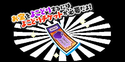 web_image_20171023_05