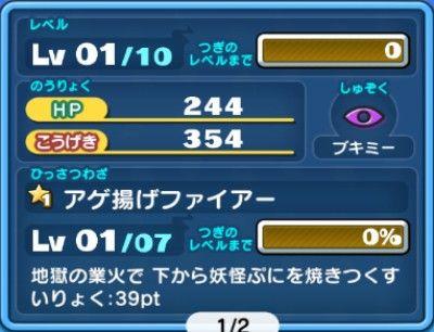 CapD20160716_5
