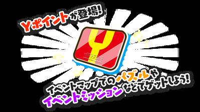 web_image_20171106_04