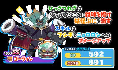 web_image_20171106_02