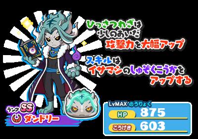 web_image_20171106_10