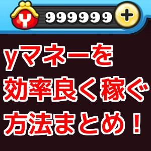 FHI9irOUpsHpYCG1450923572_14509236591