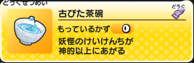 tmp20180201_7