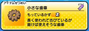 CapD20160226_5