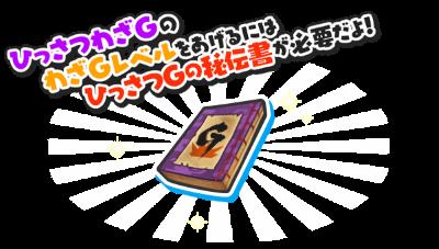 web_image_20171023_10