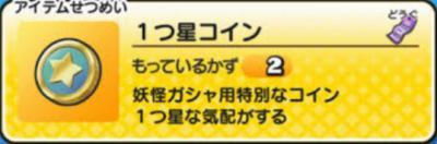 CapD20160523[0]