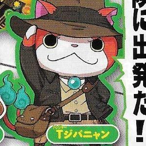 【妖怪ウォッチバスターズ】 ニャン騎士・ニャン …