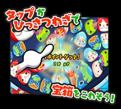 web_image_20171106_08