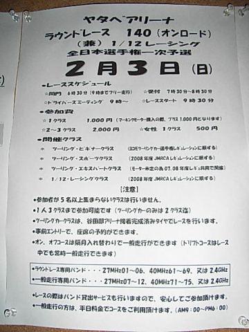 15be9ee5.jpg