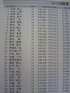 32fc7d60.jpg