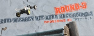 tresrey_off-road_race_round3