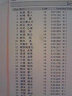 5cc482a1.jpg