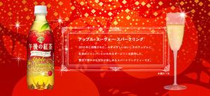gogo_tea_ap