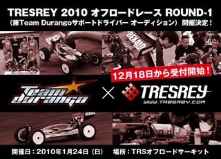 tresrey_offroad_vol1