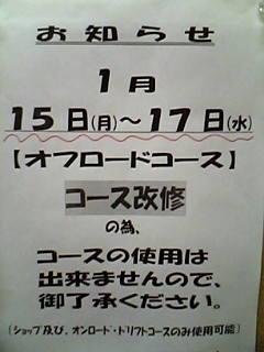 a72bd22b.jpg
