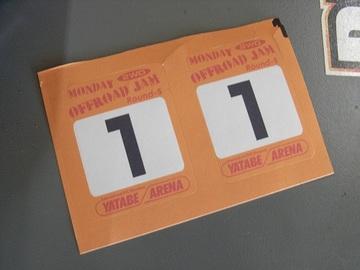 R1043525