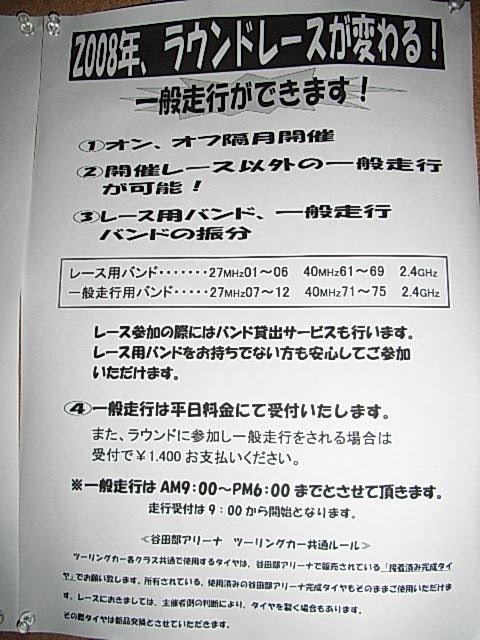 decb18df.jpg