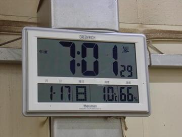 R1042931(1)