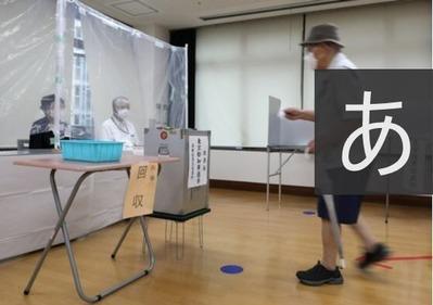 東京都知事選投票風景