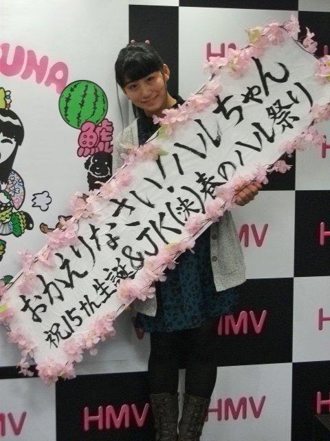 news_large_syachi0325_haru