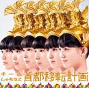 wpcl11465_nagoya_image