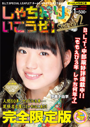 cover_vol11