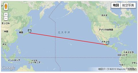 日本からメキシコ