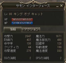 キング+0