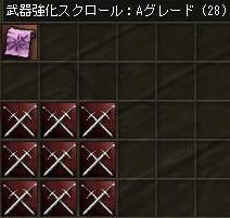 8・18−1