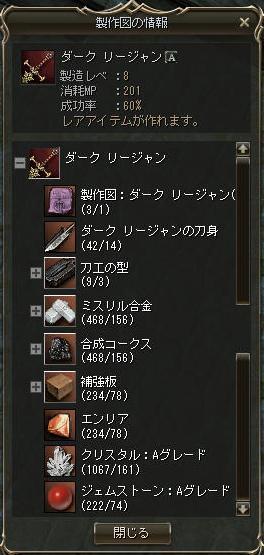 7・26−2