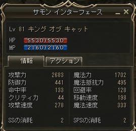 キング+1