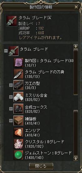 7・26−1