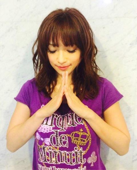 浜崎あゆみ Ayumi Hamasaki