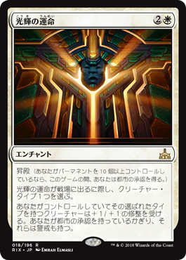 jp_oPJ87YBIaP-1