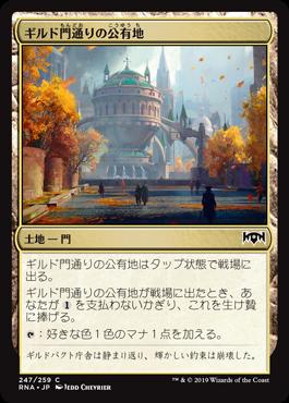 jp_3PXK7TTzfd