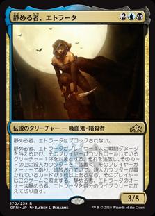 【MTG】特殊勝利カードとは?勝利条件が ...