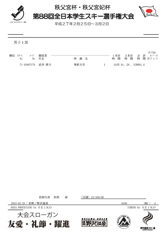 ALRE20150186_ページ_4