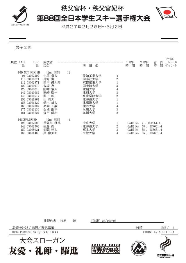 ALRE20150187_ページ_4
