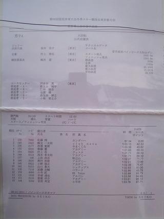 22bbf8d2.jpg