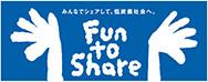 bnr_sponsor_funtoshare