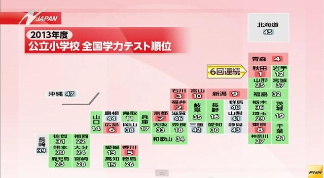 【大阪】「JKビジネス」、女子高生4人に1人が容認…大阪府が高校生に意識調査©2ch.netYouTube動画>24本 ->画像>13枚